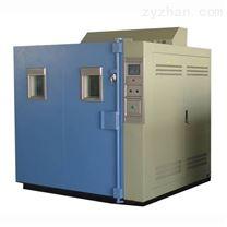 紫外老化耐候試驗箱廠家