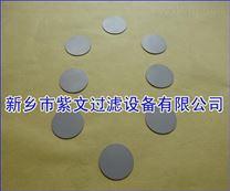 不锈钢粉末滤片