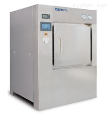 MM系列臭氧灭菌柜