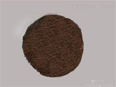 植物提取物 半枝莲黄酮 定制供应
