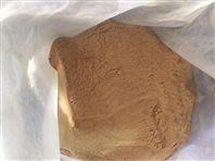 靈芝菌粉 靈芝提取物  熱銷中  現貨供應
