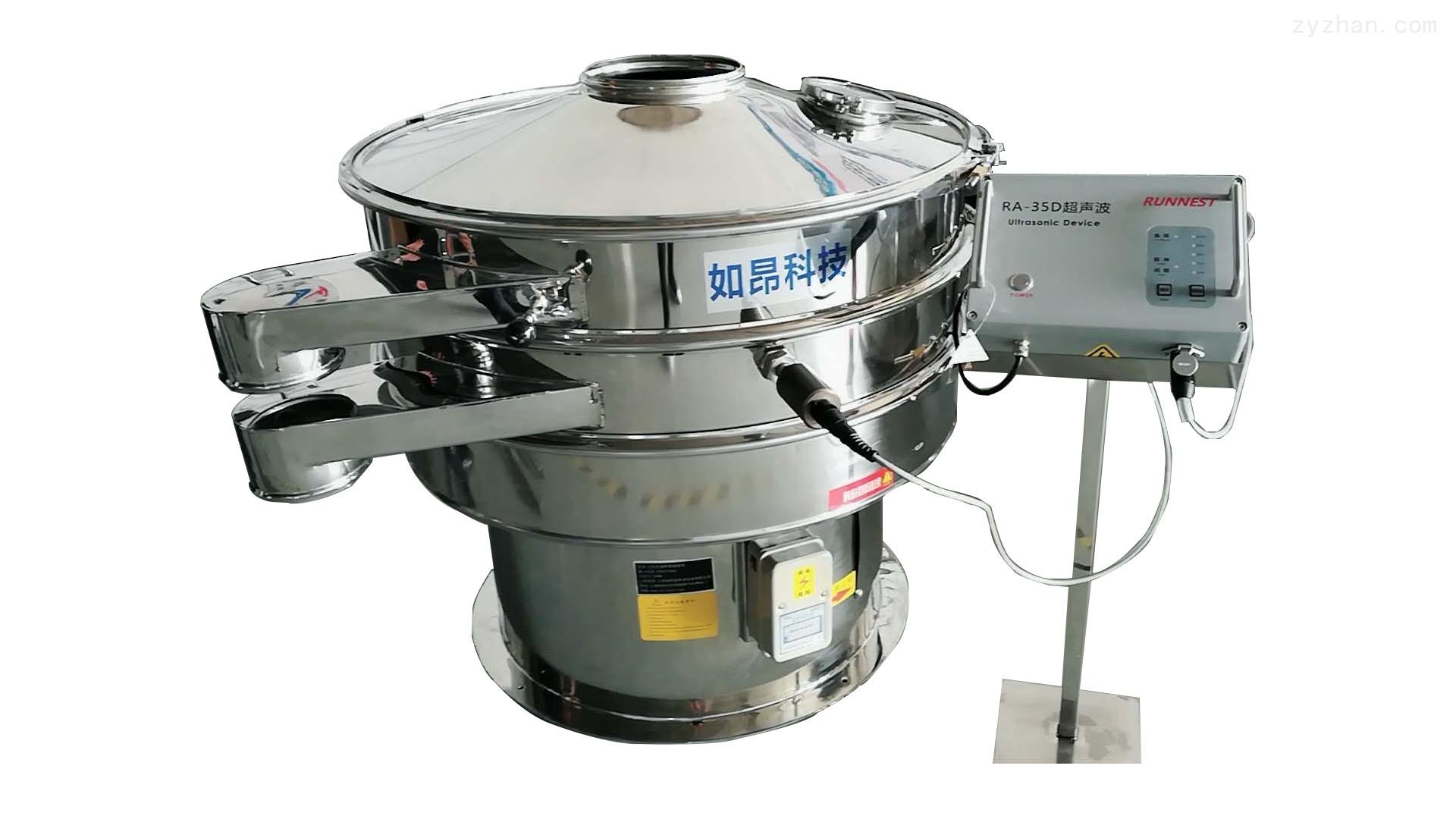 石墨、金属粉末、铁粉超声波振动筛(防爆)