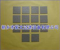 不锈钢粉末滤板