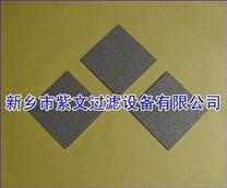 钛粉末滤板