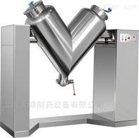 上海-_VH-5型高效混合机优质供应|||