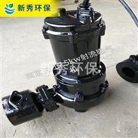 深水自吸式射流式曝氣機使用說明維護