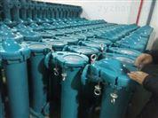 PP5號機耐酸堿過濾器