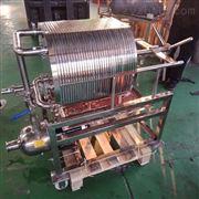 上海不锈钢板框过滤器厂家