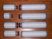 PP微孔折叠滤芯