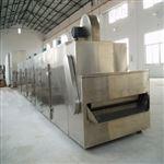天津带式干燥机