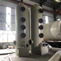 PP吸收塔  PP废气塔 PP喷淋塔  生产与报价