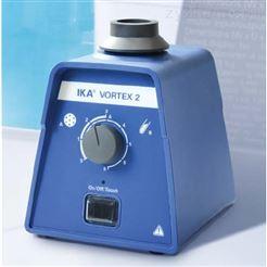 IKA Vortex 2漩涡混匀器/振荡器