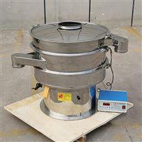 氧化锌粉末振动筛选机
