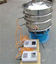 高效铁粉筛选分级机