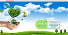 环境监测云平台服务器部署搭建方案