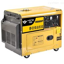 移动式自动启动5KW静音柴油发电机