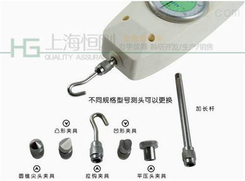 20-350N可配工作台使用指针式推拉力计