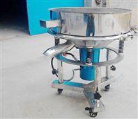 不銹鋼陶瓷釉料高頻篩
