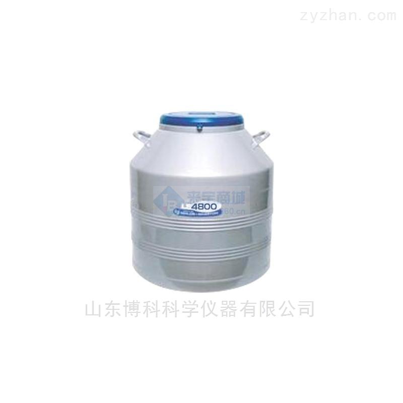 泰莱华顿液氮罐LS4800