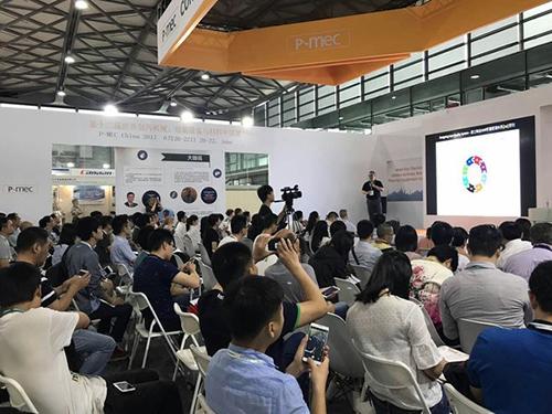 P-MEC China 2018聚焦制药生产环节标准化管理及质量把控