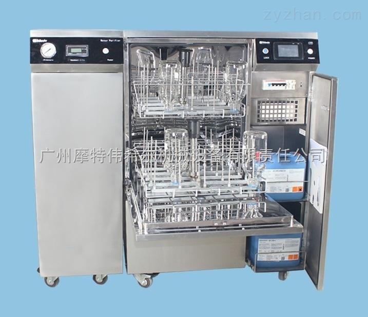 扎根中国 广州摩特伟希尔满足高端实验室玻璃器皿洗涤要求
