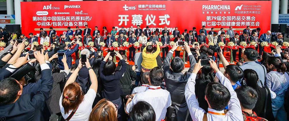 第80屆API China圓滿收官