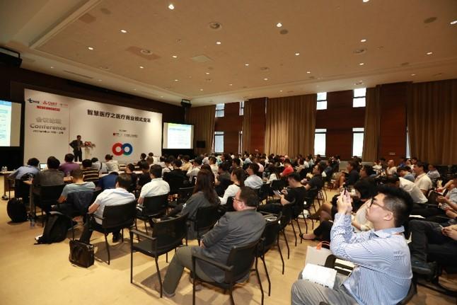相约南京 聚焦企业绿色发展 2018(第十届)中国国际制药工业环保发展论坛与您不见不散!