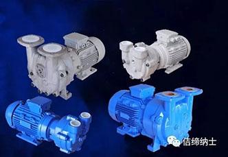NASH新品发布|是你心仪的那款泵吗?