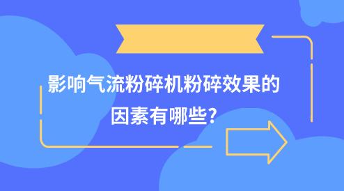 褰卞��姘�娴�绮�纰��虹�纰���������绱�����浜�?