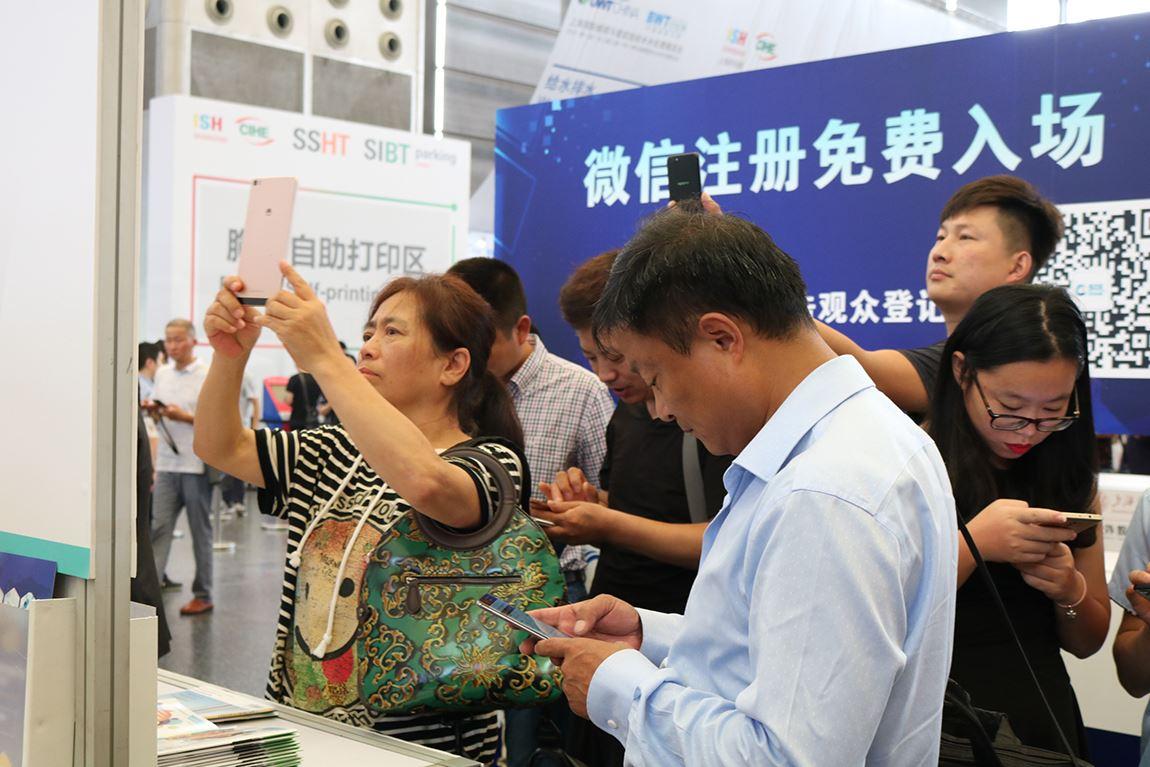 第六屆上海生物發酵展高清大圖