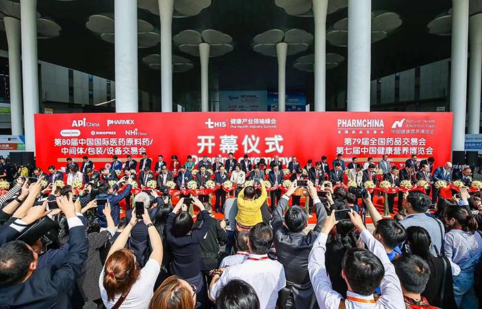 第80届API China在上海圆满举行