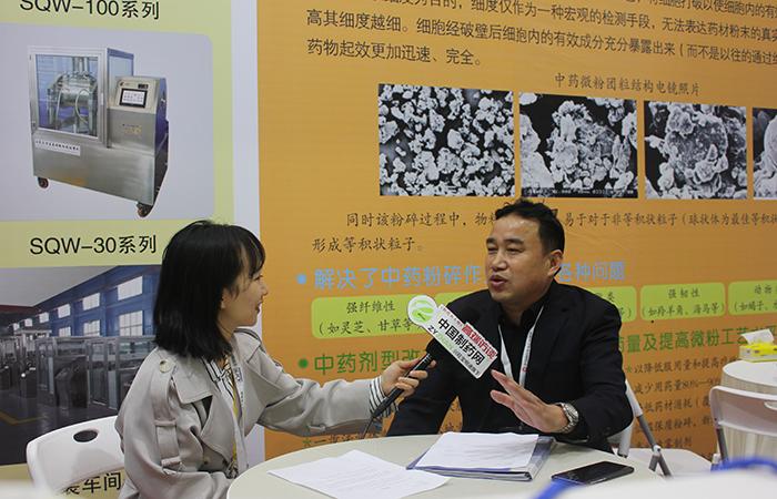 专访济南易辰超微粉碎技术有限公司马国富