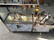濟寧天華超聲電子儀器有限公司