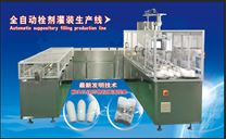 上海缘迎包装机械设备有限公司