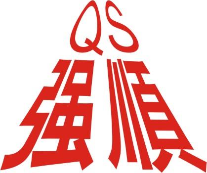 上海强顺机模制造有限公司