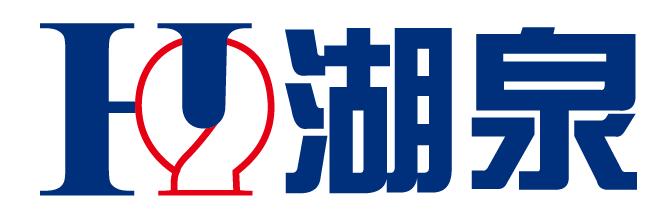 上海湖泉阀门有限公司