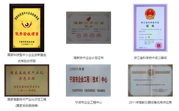 第55届重庆药机展,新芝生物冻干设备大放异彩
