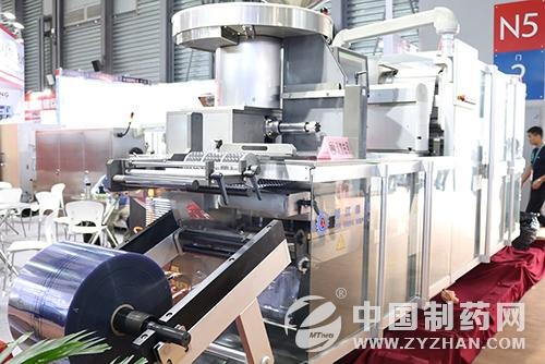 MEC China 2018,开启制药包装新纪元!