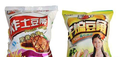 膨化食品塑料软包装袋密封性检测分析