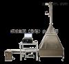 滤料测试仪G3000-滤料容尘量测试台