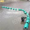 水处理警示浮筒拦污浮筒批发河道拦截浮筒
