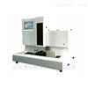 BW-901山东尿液分析仪厂家宝威BW-901