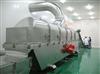 调味品生产线振动流化床干燥机