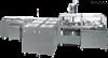 HY-Z全自动栓剂生产线