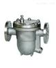 自由浮球式蒸汽疏水阀CS41H-25C