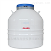 OLABO液氮罐报价YDS-95-216-FS