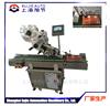 LB-300不干胶平面贴标机 全自动/纸盒贴防伪标签机