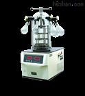 FD-1A-50博医康冷冻干燥机