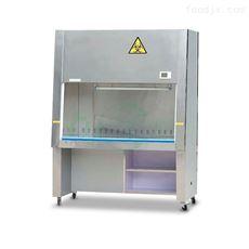 BSC-1000IIB2不锈钢生物洁净安全柜生产