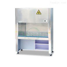 BHC-1300IIA/B3不锈钢二级生物安全柜